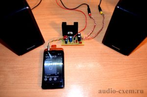 stereo amplifier tda2005